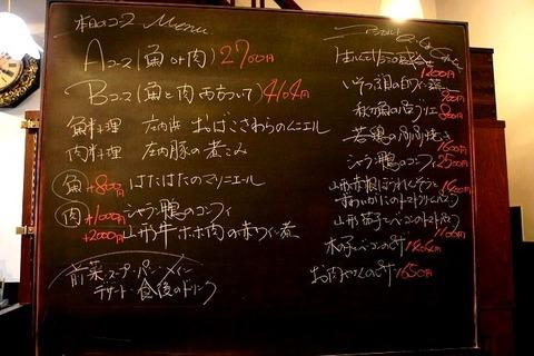 a-yamagata0911