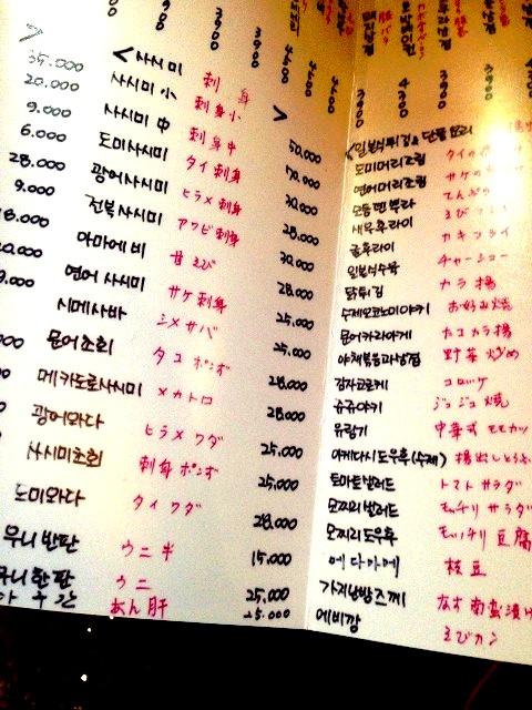 a-seoul1705