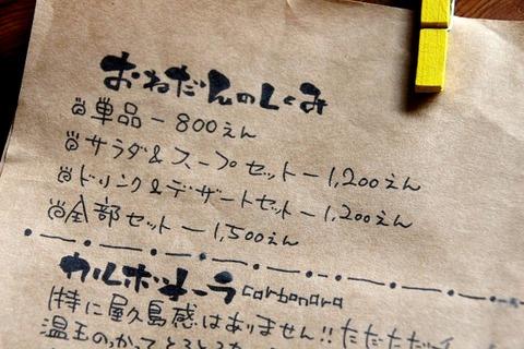 a-yaku0714