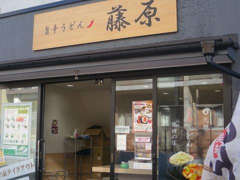 a-fujiwara1