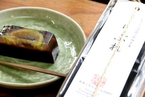 a-yamagata0523