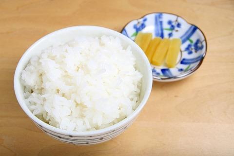 a-kouchi0917