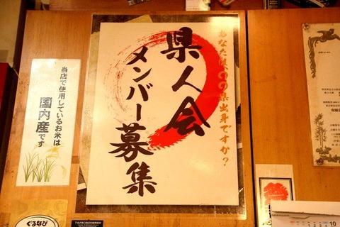a-tokyo0908