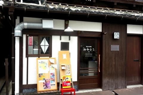 a-fuku0901