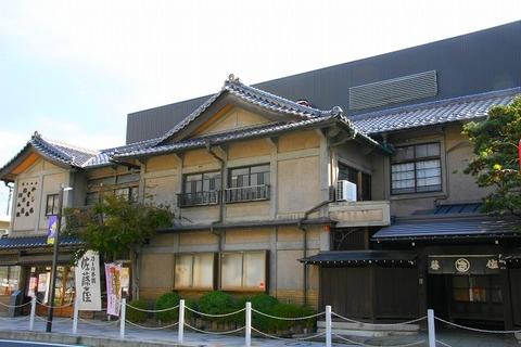 a-yamagata0502