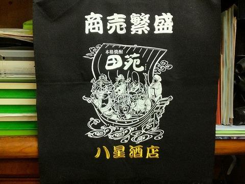 a-kyoto1023