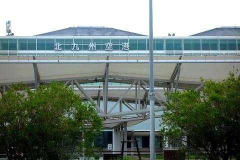 a-fuku1001