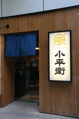a-kohei1