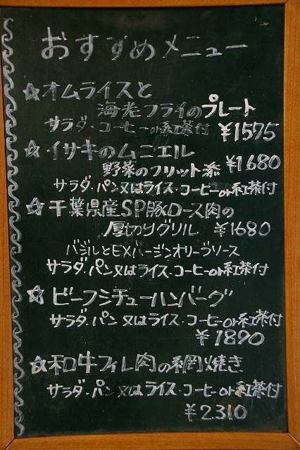 a-yoko0305