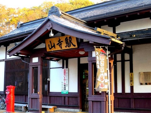 a-yamagata0101