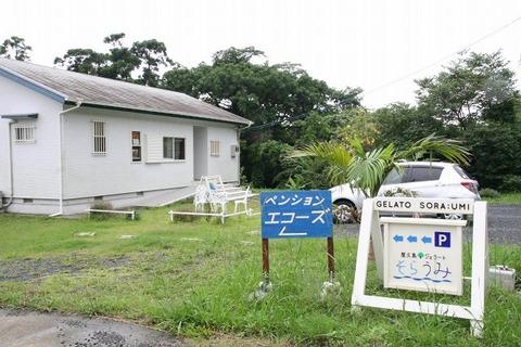 a-yaku0901