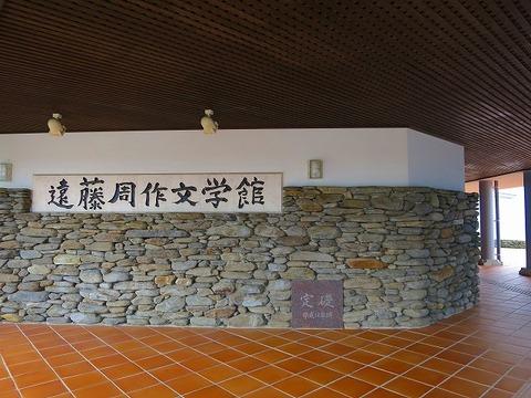 a-nagasa0702