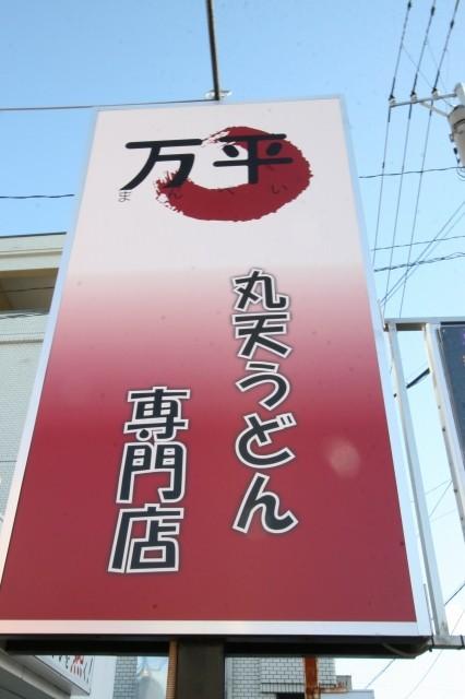 a-fuku0801