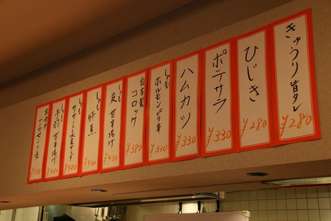 a-kohei5