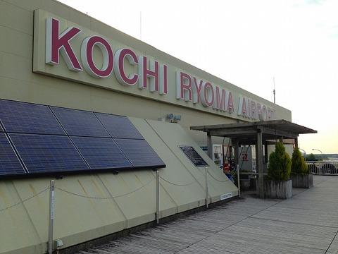 a-kouchi0003