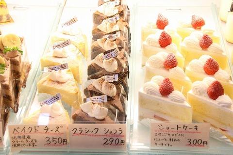 a-abashiri0708