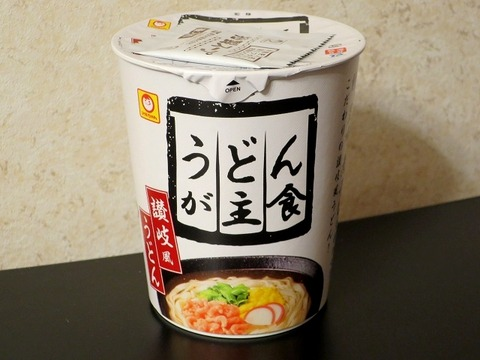 a-udon01