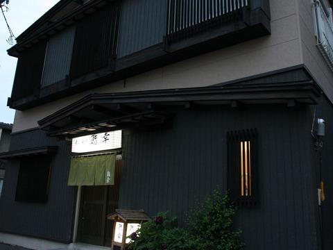 a-sushikou01
