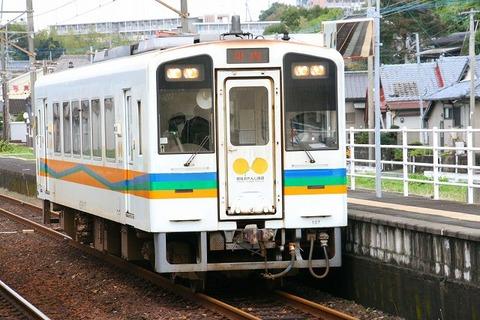 a-kago0104