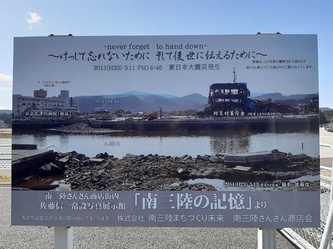 a-miyagi0026