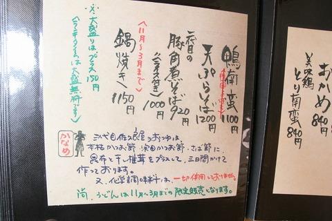 a-sakuraya6