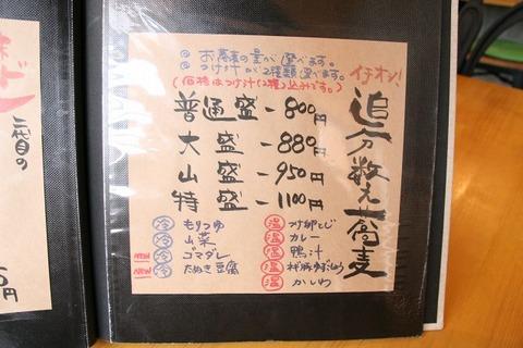 a-sakuraya4