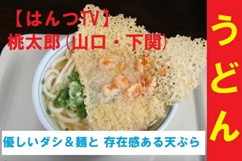 a-yama0101 - コピー