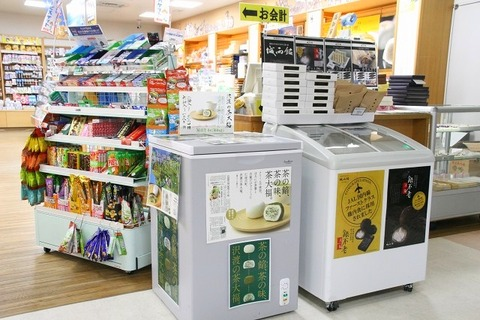 a-kouchi1002