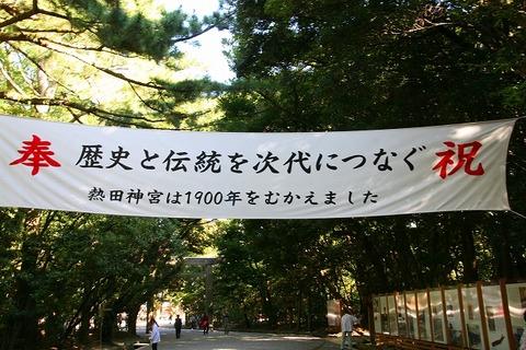 a-nagoya0702