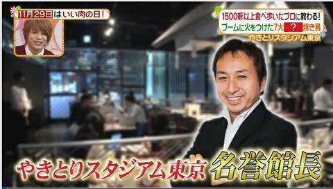 yakihiru05