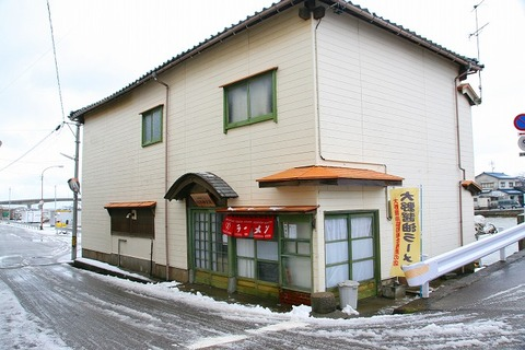 a-kana0501