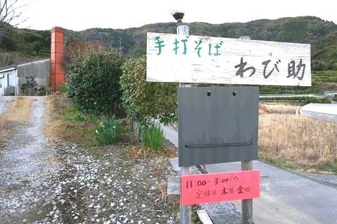 a-kouchi0101