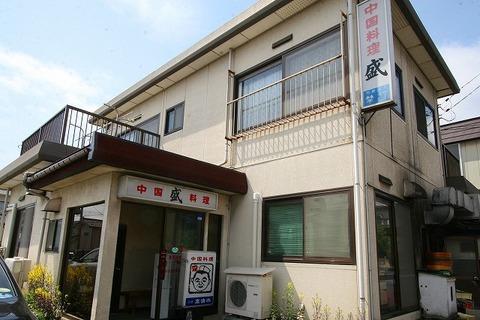 a-akita0801