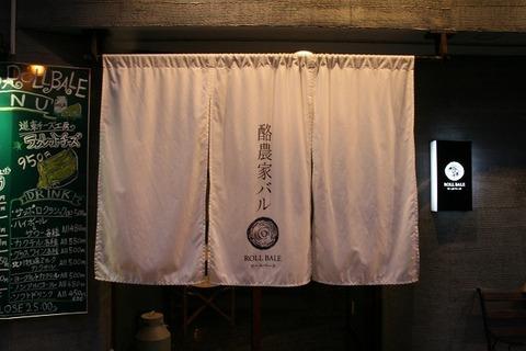 a-kushiro0603
