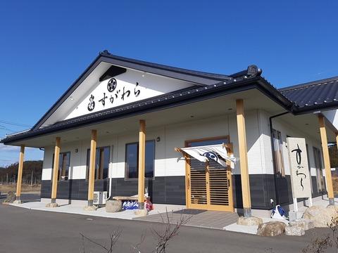 a-miyagi0901
