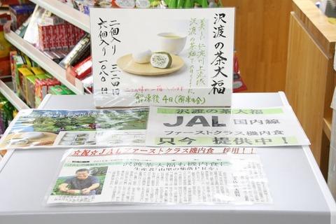 a-kouchi1004