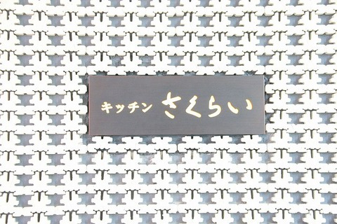 a-tokyo0402