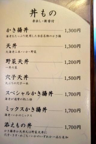 a-nago0104