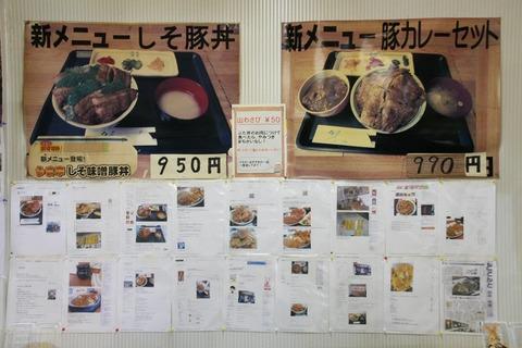 a-kushiro0718