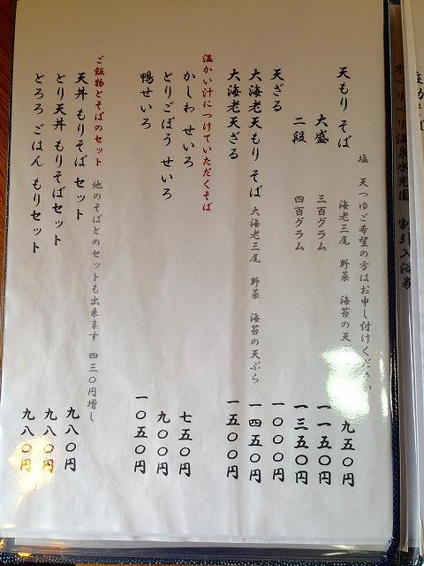 a-obi0503