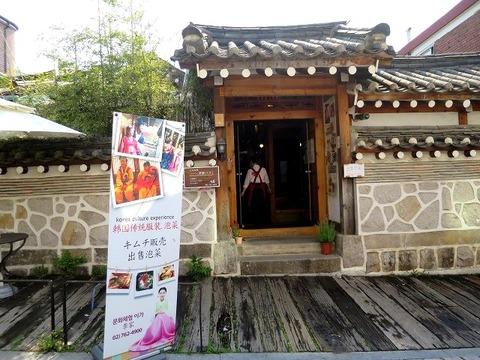 a-seoul2201