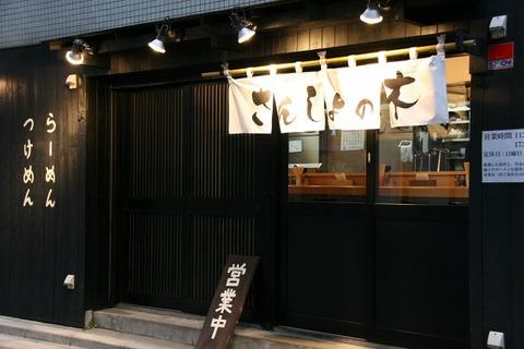 a-sansho1