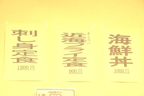 a-kana0405