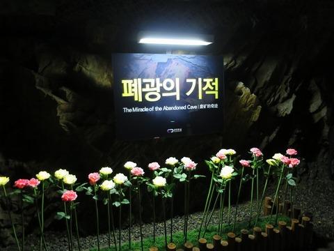 a-seoul2405