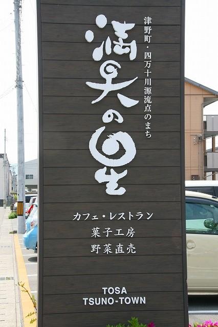 a-kouchi0501