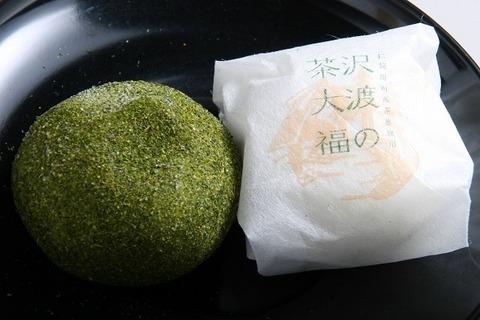 a-kouchi1006