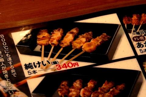 a-akiyosi04