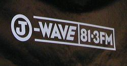 J-WAVE_LOGO-thumb