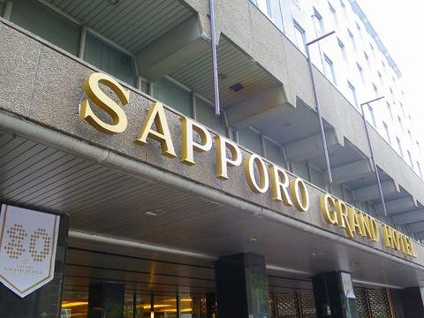 a-sapporo0201