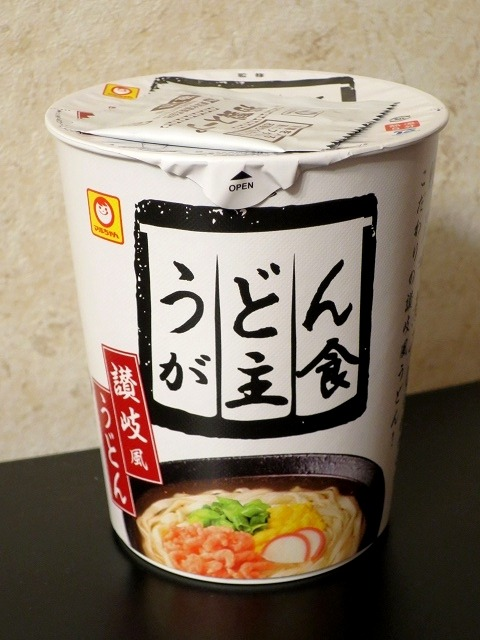 a-udon02